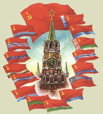 Советика