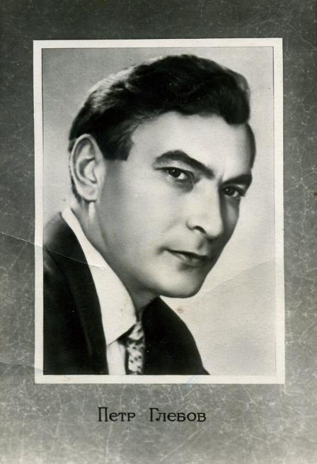 petr-glebov-biografiya-lichnaya-zhizn